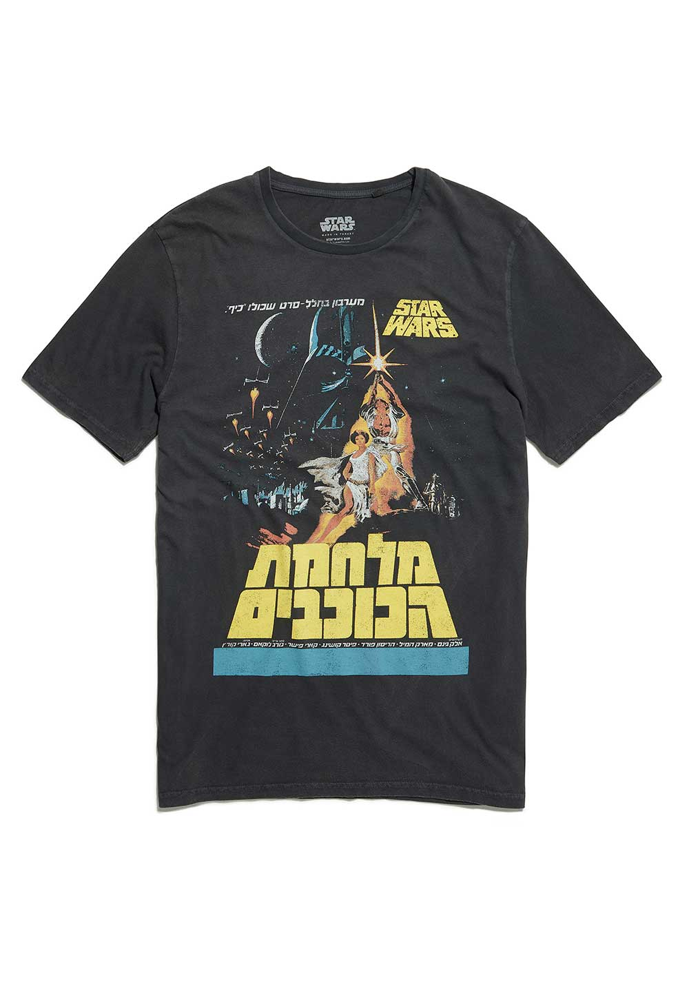 Recovered Vintage Star Wars International Poster Black/Charcoal Acid Wash T-Shirt