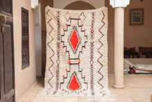 "Load image into Gallery viewer, Azilal Rug - 7'10"" x 4'9"" - souks du monde"