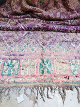 "Load image into Gallery viewer, Beni M'Guild Area Rug 6'3"" x 8'4"" - souks du monde"