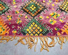 "Load image into Gallery viewer, Boujad Rug 11'4"" x 8'3"" - souks du monde"