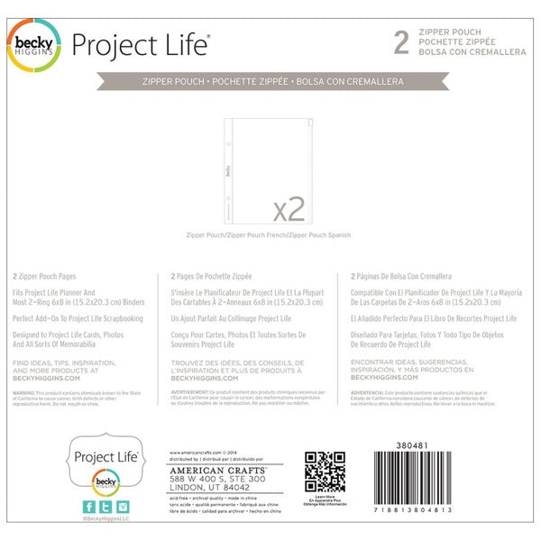 Project Life -  Zipper Pouch Pages