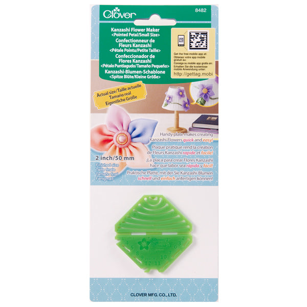 Clover Kanzashi Flower Maker - Pointed Petal Small