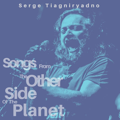 """Songs From the Other Side of the Planet"" CD -  PERSONALLY SIGNED BY SERGE - Jetpack Label Group"
