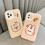 Cute 3D Embroidery Toast Bear Carrot Rabbit Soft Phone Case