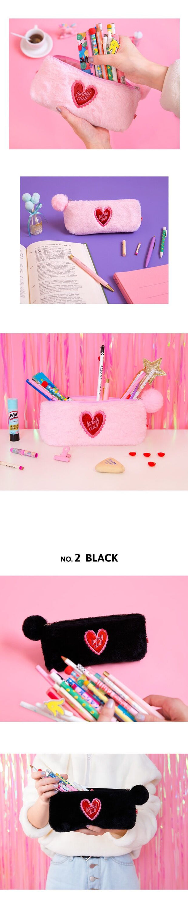 Fluffy Pencil Case | Makeup Bag | Back To School