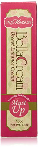 Japan 100Gram 3Cup Size Must Up Breast & Butt Enlargment Cream Pueraria Mirifica (1 Tube 100G)
