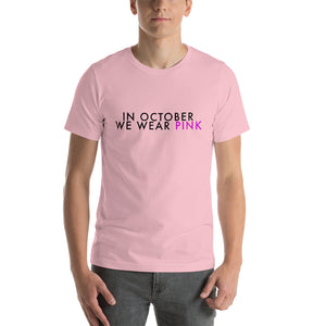 Breast Cancer Awareness - The Regina Shirt - Unisex Short Sleeve