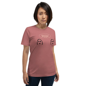 Breast Cancer Awareness - BOOb! - Short-Sleeve Unisex T-Shirt