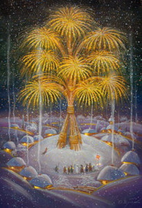 ukrainian christmas postcard, ukrainian christmas tree postcard