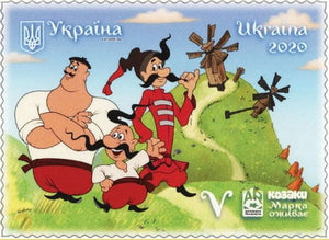 Cossacks Ukrainian stamps