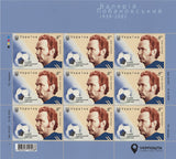 "Postal stamp and minisheet  ""Valery Lobanovsky 1939 - 2002"""