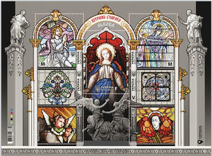 """Stained-glass windows of old Lviv"" (7 stamps) / 2020. Souvenir stamps sheet"
