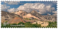 "postage stamp ""Tericoni, Makeyevka"