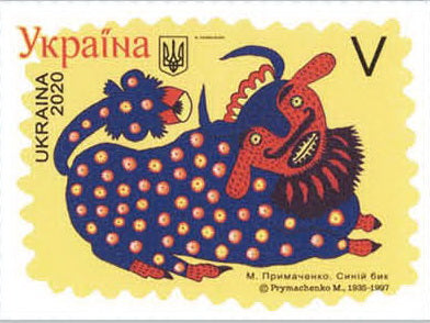 M. Primachenko. The Blue Bull stamp, new year ukrainian stamp, new year ukrainian stamp 2020, new year ukrainian stamp 2021