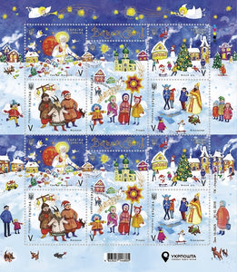 "Christmas Postal minisheet ""Happy Holidays"" 2020"