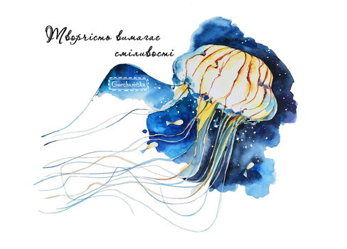 jellyfish postcard, jellyfish postcard for sale, Creativity postcard