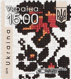 one stamp Volyn region, Volyn region stamp