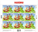Postal minisheet Cossacks stamp with augmented reality on self-adhesive paper / 2020.
