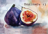 "Set of postcards ""Watercolor fruits of Irina Gerchanivska"""