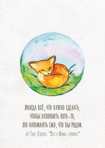 Little red fox cards, fox cards, fox cards