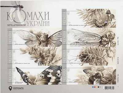 Insects of Ukraine 2018, Insects of Ukraine postal stamps, Holographic stamps sheet Insects of Ukraine
