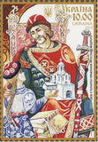 Yaroslav the Wise stamp,  Yaroslav the Wise stamp to by