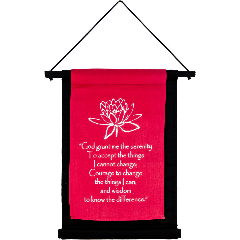 GOD GRANT ME INSPIRATIONAL BANNER WALL HANGING