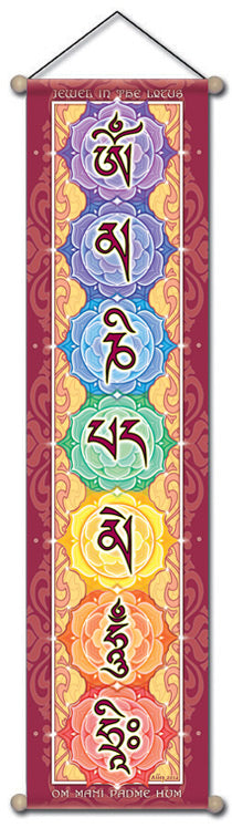 AFFIRMATION BANNER OM MANI PADME HUM WALL HANGING