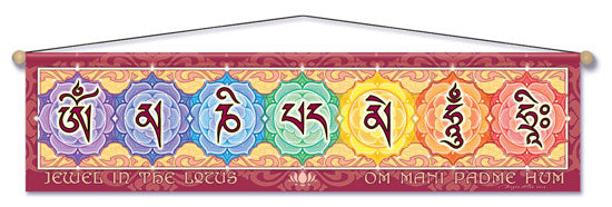 OM MANI PADME HUM ENTRY WAY AFFIRMATION BANNER