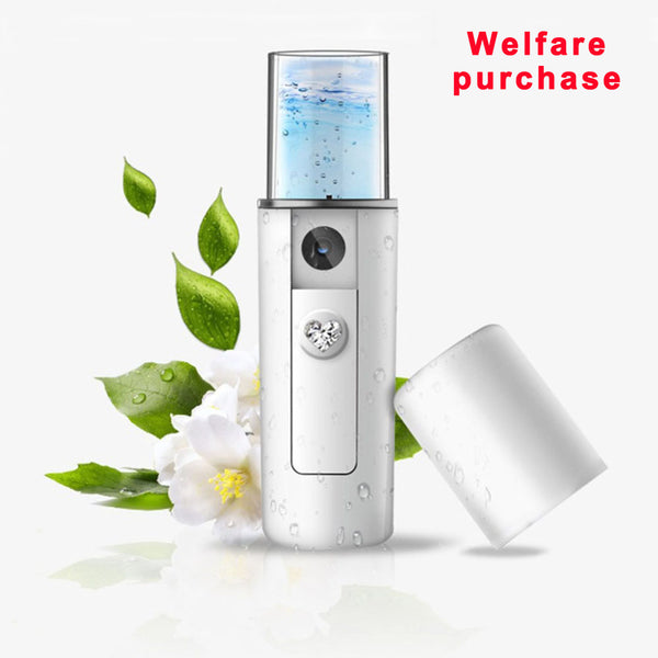 Welfare purchase—Hand-held portable nano beauty instrument facial moisturizing hydrating spray USB charging - CONTEC