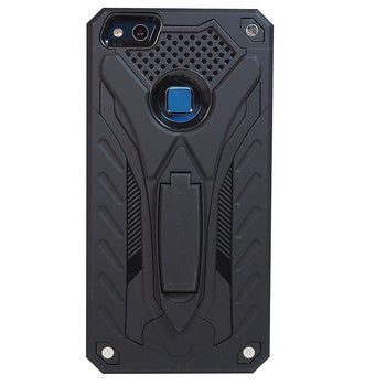 Exian Huawei P 10 Lite Armored Case with Stand, Black (HWP10L-002)