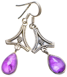 "Natural Amethyst Handmade Unique 925 Sterling Silver Earrings 1.75"" X3188"