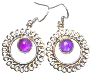 "Natural Amethyst Handmade Unique 925 Sterling Silver Earrings 1.5"" X4052"