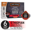 Ethiopian Dual-Use Liquid Coffee Pods