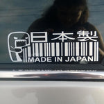 15*5.2CM MADE IN JAPAN Funny Vinyl Car Sticker - EnhancedUniverse