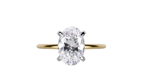 The Reign Ring (2.5 Carats)