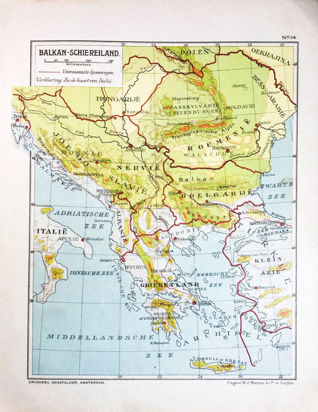 Balkan Schiereiland - 1930 - World of Maps & Travel