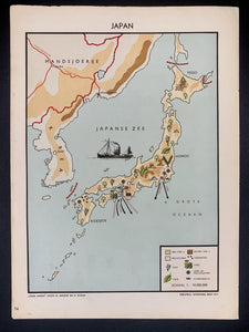 Japan - 1951 - World of Maps & Travel