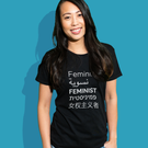 Feminist World Fitted Tee - Black