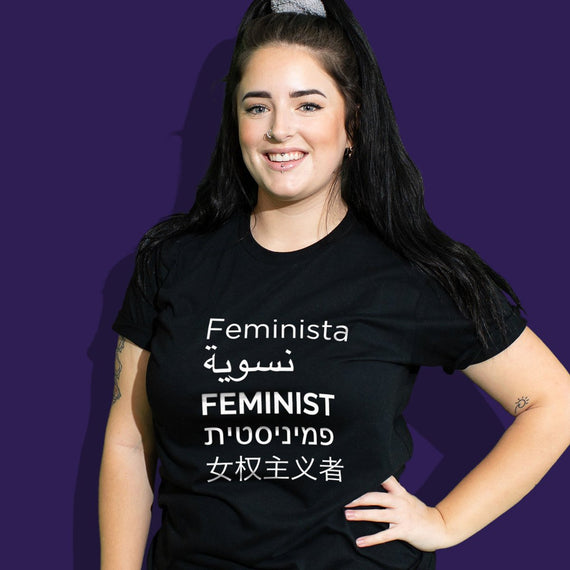 Unisex Feminist World Tee - Black
