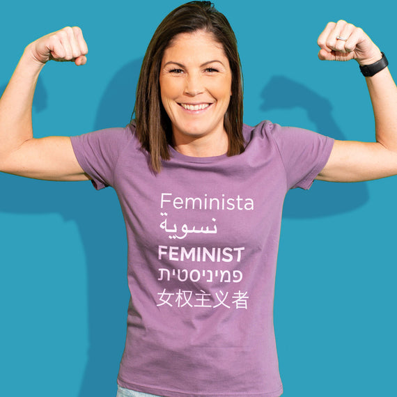 Feminist World Fitted Tee - Purple