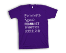 Unisex Feminist World Tee - Purple