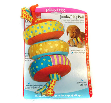 Petstages Jumbo Pull Rings Dog Toy - Vital Pet Products - My Pet Gift Box
