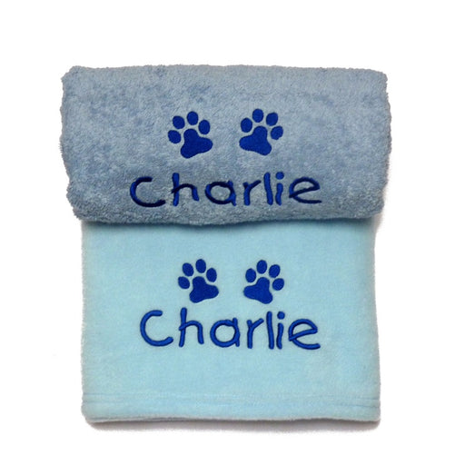 Personalised Puppy Boy Gift Set
