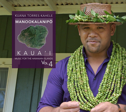 *MUSIC for the HAWAIIAN ISLANDS vol.4 Manookalanipo Kaua'i