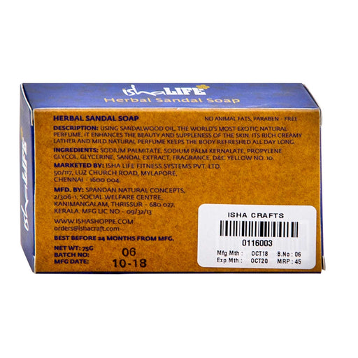 Sandal Herbal Soap, 75 gm - Isha Life AU