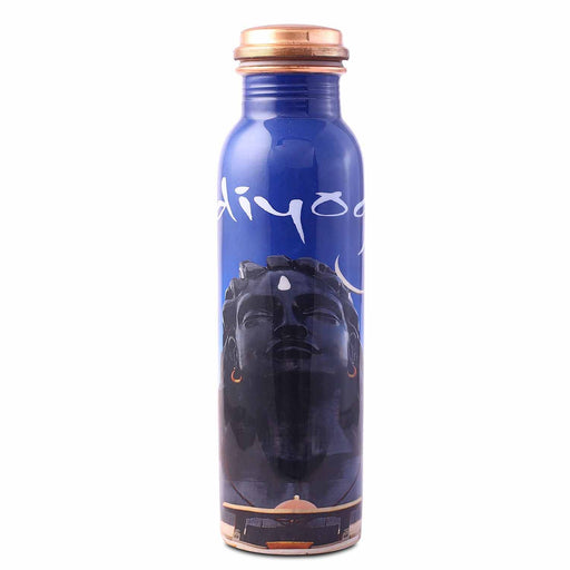 Adiyogi Copper Water Bottle, 950 ml - Isha Life AU