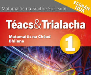 Teacs & Trialacha 1 - New Edition