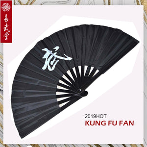 Chinese traditional Tai chi pattern Kung fu fan bamboo folding  fan for Wu shu 33cm fan frame for men and women