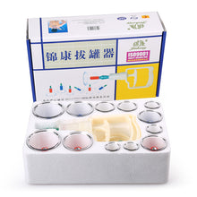 Plastic Vacuum Cupping Set - 12 Pieces